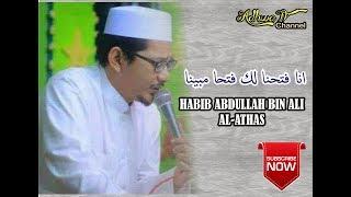Habib Abdullah bin Ali Al-Athas | inna fatahna laka fathan mubina | Adhwa TV