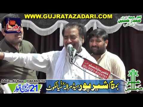 Zakir Zawar Hussain Qamar of Qaimpur | 21 April 2019 | Shair Pur Sailkot