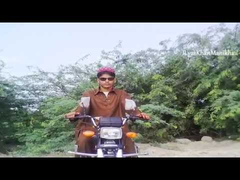 New Pashto Hd Song 2014 By Naghma Jaan Dedicated To All Musafer Brothers  2014 video