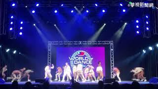 台街舞團體《HRC Hybrid Crew》奪WOD世界總決賽TOP6