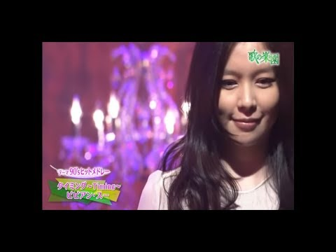 Vivian Hsu - Timing (2011) Self Covered video