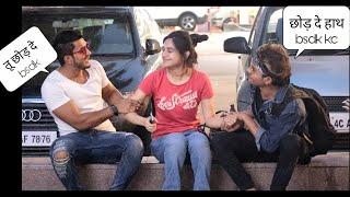 Flirting With Girls | vishal goswami baba |sam khan