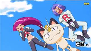 How Many Times Did Team Rocket Blast Off? - Part 38