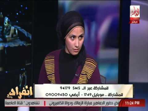 انفراد : سماح ضحية زنا المحارم من والدها تروي ماذا فعل معها thumbnail