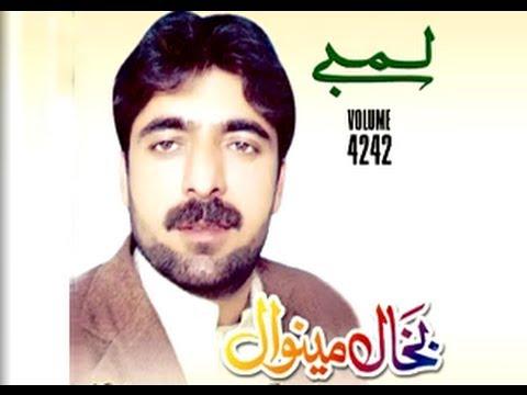 Bakhan Minawal Pashto New Songs 2013 Lambay New Album Nice Song 2013 video