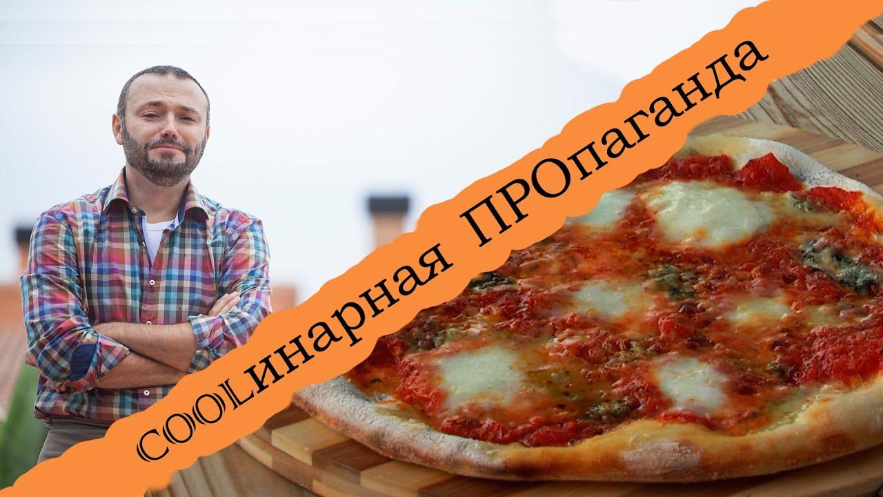 Хорошее тесто для пиццы рецепт