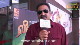 Nareen At Veeraiyan Movie Audio Launch