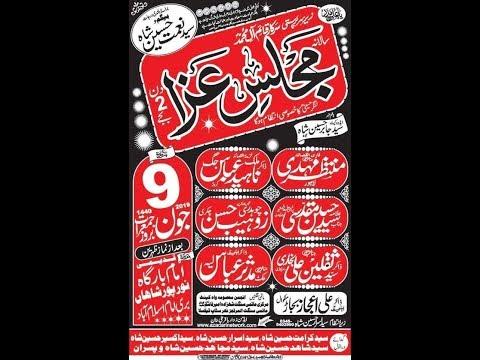 Live Majalis Aza 09 june barri imam islamabad 2019