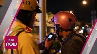 CSGT kiểm tra nồng độ cồn dân nhậu từ các quán bia | VTC Now