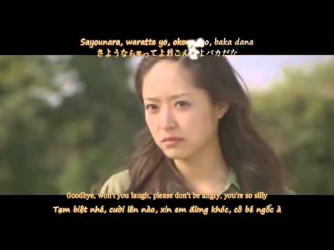 Ken Hirai - Kimi Ni Koi Wo Suru