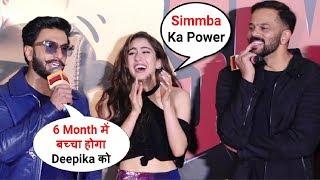 Ranveer Singh SHOCKING Reaction On Deepika Padukone Pregnancy At Simmba Trailer Launch