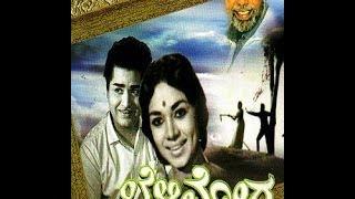 Kalpana - Belli moda (1966)-kannada movie-Kalpana-Kalyan kumar -part2