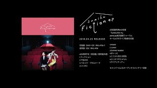 sumika - 「Fiction e.p」全曲試聴 teaserを公開 新譜「Fiction e.p」2018年4月25日発売予定 thm Music info Clip