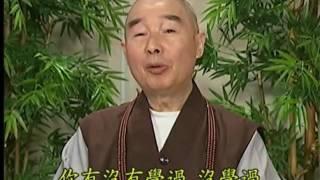 Thái Thượng Cảm Ứng Thiên, tập 2 - Pháp Sư Tịnh Không