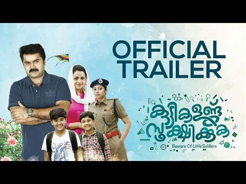 Kuttikalundu Sookshikkuka Movie Official Trailer | Mstar satellite communications