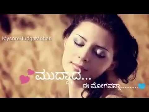 Latest Super love feeling Kannada song most heart  break of love songs