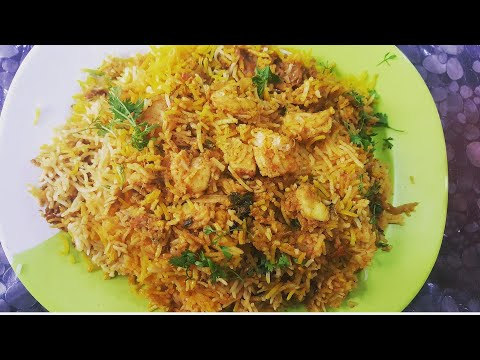 Jhinge Ki Biryani/ Shrimps Biryani
