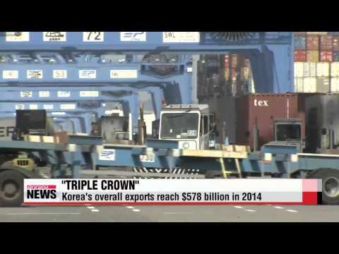 Korean exports reach new highs in 2014   작년 수출•무역흑자 최대…올해 수출전망 ′맑음