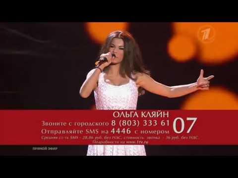Ольга Кляйн - Jazz(Проект ГОЛОС)