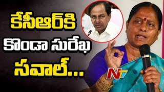 Konda Surekha Writes Open Letter to CM KCR Over Telangana Development | NTV