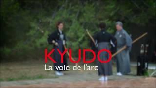 KYUDO 2017