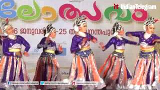 Sanghanirtham performance@ 56th kalolsavam 2016