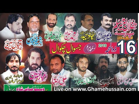 Live Majlis 16 Zilhaj 2019 Jaswal ,,,, Chakwal