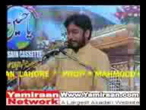 Zakir Waseem Abbas Baloch Bazar & Darbar Kufa Multan   YouTube