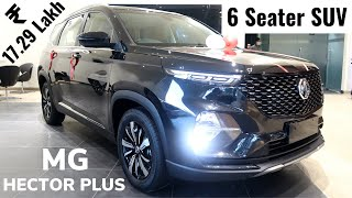 2020 MG Hector Plus 6-Seater Premium SUV - Toyota Innova Competition | Panaromic Sunroof, Features