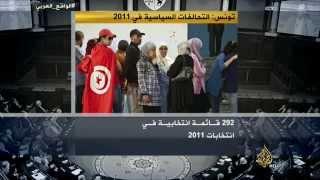 أبرز التحالفات السياسية في تونس