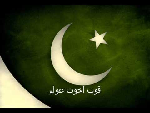 ▶ Qami Tarana Pakistani National Song Pak Sar Zameen Shad Bad   Video Dailymotionvia Torchbrowser Co video