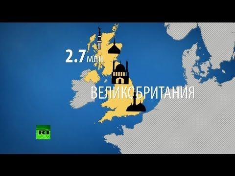 Ислам стремительно вытесняет христианство в Великобритании
