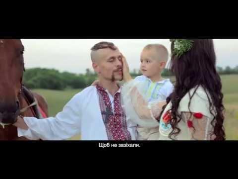 Народний Гімн України