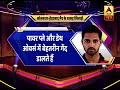 Know Five Players Expected To Create Impact In Match Between KKR vs SRH | Fantasy Cricket | ABP News