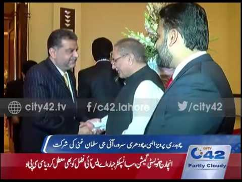 42 Report:Walima ceremony of Anchor person Ajmal Jami organised