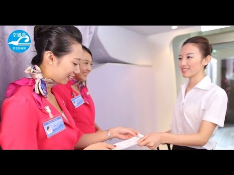 空姐漾_萌芽篇(To be a Flight Attendant)