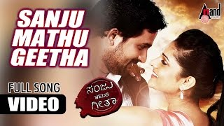 Sanju Weds Geetha | Sanju Mattu Geetha (Official Video) HD | Srinagar Kitty | Ramya | Kannada songs