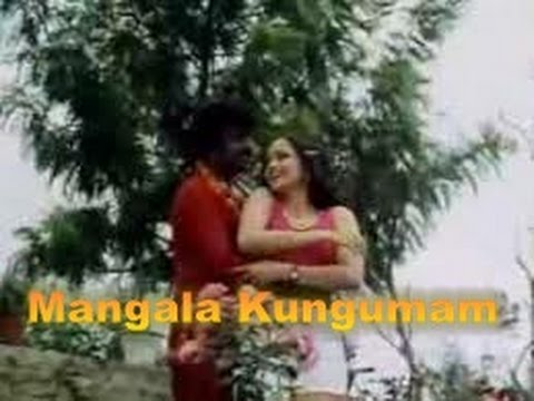 Mangala Kungumam Mangaiyin Song HD - Theerpu En Kaiyil Movie