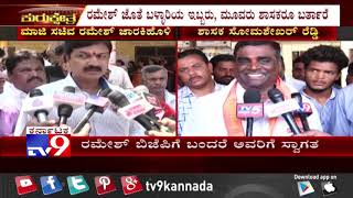 Ramesh Jarkiholi Will Join BJP, BSY Will Become CM; Says Somashekar Reddy