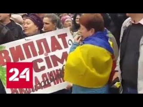 Луценко пообещал не сносить палатки у Верховной рады - Россия 24