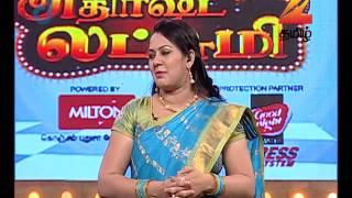 Athirshta Lakshmi - Episode 27  - October 30, 2015 - Webisode