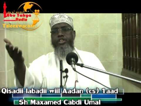 Qisadii labadii wiil Aadan (cs).1aad Sh Maxamed Cabdi Umal