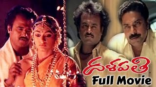 Onamalu - Dalapathi Telugu Full Length Movie || Rajinikanth, Mammootty, Bhanupriya & Shobana