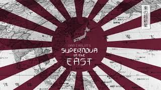 Dan Carlin's Hardcore History 62 Supernova in the East I