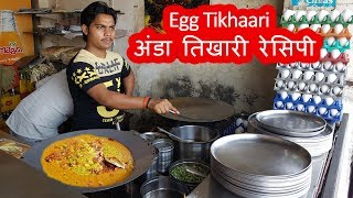Omelette Tikhaari - अंडा तिखारी with Butter and  Cheese , Surat City , Gujarat | Indian Street Food
