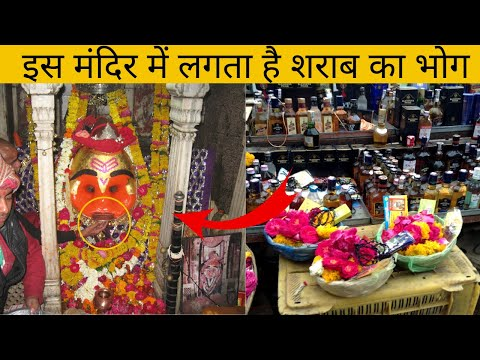 [HINDI]5 Most Mysterious Temples of India ||भारत के रहस्यमय मंदिर जहा योनि की होती है पूजा