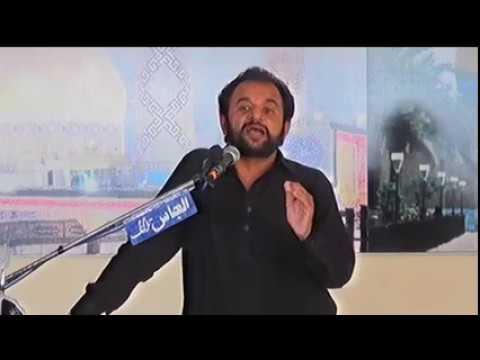 Live 29 muharram 2017 From Dhakoo Road Chakwal