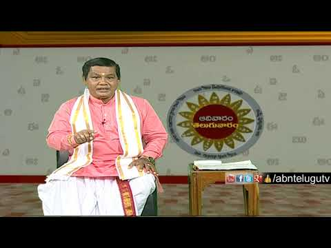 Meegada Ramalinga Swamy about Questioning | Adivaram Telugu Varam | Episode 31 | ABN Telugu