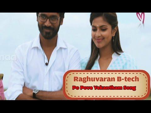 Raghuvaran B-tech Song : Po Pove Yekantham