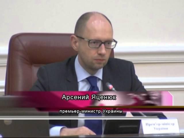 Россия расплатится за то, что развязала войну с Украиной